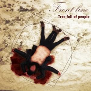 Front line - Tree full of people